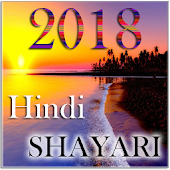 Latest Hindi Shayari 2018