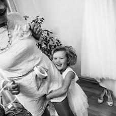 Wedding photographer Natalya Protopopova (NatProtopopova). Photo of 31.12.2017