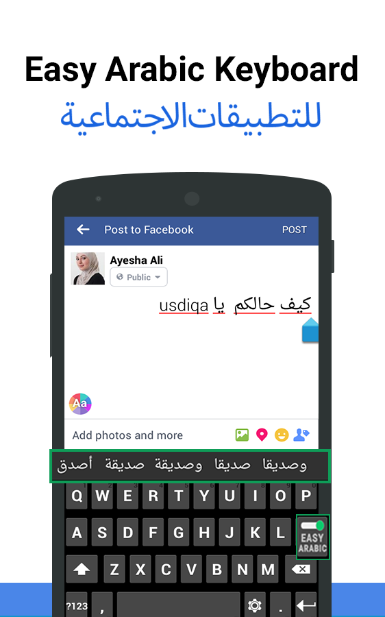 Easy Arabic Keyboard & Typing- screenshot