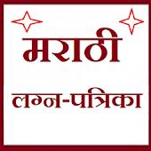 Tải Game मराठी लग्न पत्रिका [Marathi Lagan Patrika]
