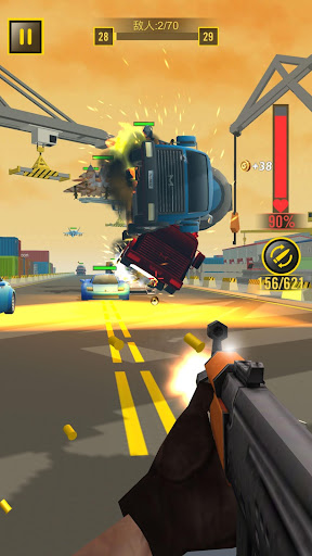 Télécharger Gratuit Shooting Escape Road - Gun Games apk mod screenshots 3