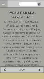 Ҳазрати Ёсину Таборак (Хазрати ёсин таборак) - náhled