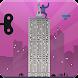 タイニーボップの超高層ビル ~ あそんでまなぼう - Androidアプリ