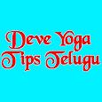 Deve Yoga Tips Telugu icon
