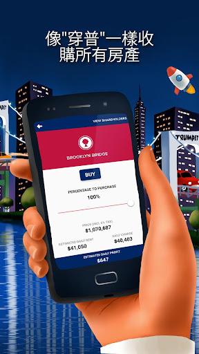 玩免費策略APP|下載甜甜圈小號地產大亨 app不用錢|硬是要APP
