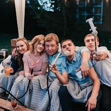 Fotógrafo de bodas Artem Mishenin (mishenin). Foto del 01.11.2017