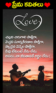 Love Quotes Telugu New Apps On Google Play