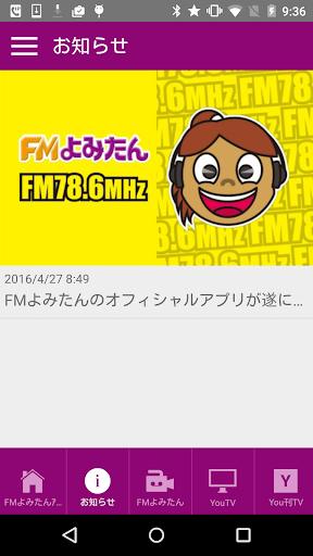 FMu3088u307fu305fu3093u30a2u30d7u30ea 1.6.0 Windows u7528 2