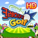 크레이지 골프_게임 icon