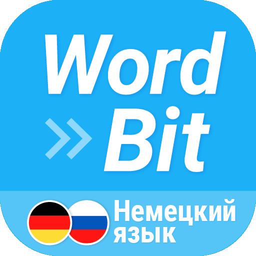 WordBit Немецкий язык (for Russian) Icon