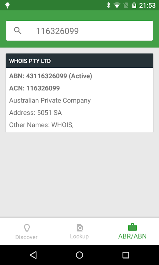 Whois®- screenshot