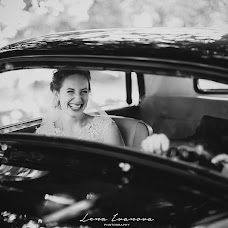 Wedding photographer Lena Ivanova (lenaivanova). Photo of 20.12.2015