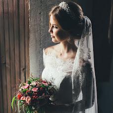 Wedding photographer Anastasiya Kostromina (akostromina). Photo of 16.09.2017