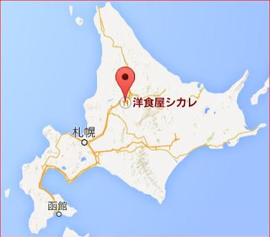 洋食屋シカレ(XCARET)