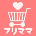 フリマアプリ「フリママ」無料で楽しむママ・パパ向けアプリ