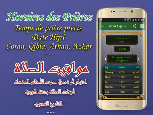 Adan Algerie - prayer times screenshot 1