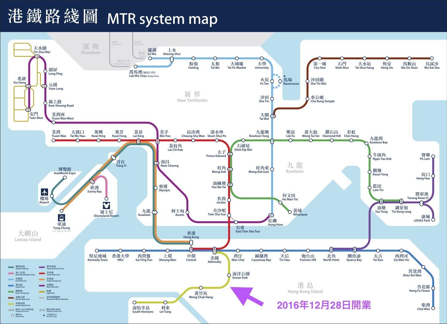 香港 MTR 路線図