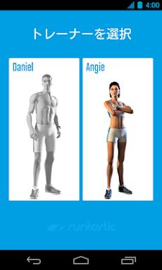 Runtastic Six Pack 腹筋を割るシックスパック: 腹部筋トレワークアウトアプリのおすすめ画像4
