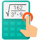 Natural Scientific Calculator v5.9 Premium