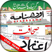 Urdu Newspapers Daily