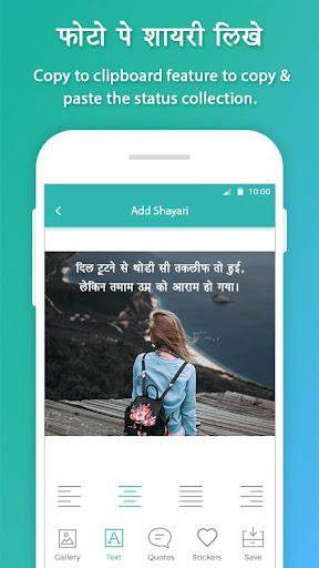 Download Photo Pe Shayari - Shayari Maker Google Play