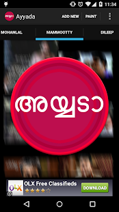 Ayyada - Malayalam Movie Dialogues- screenshot thumbnail