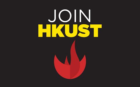 HKUST Info Day