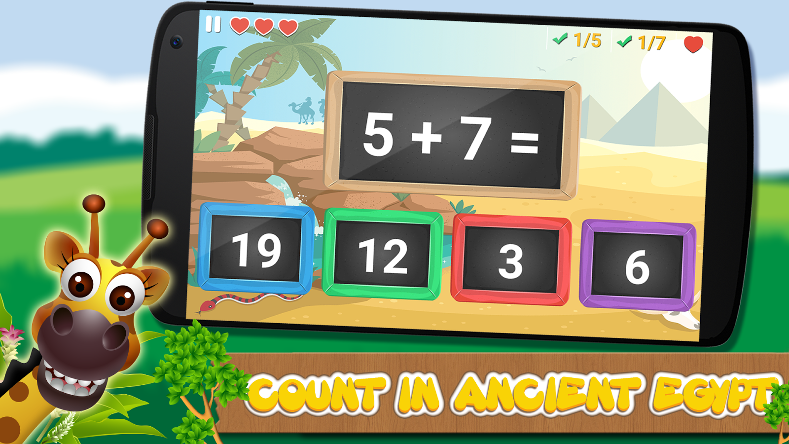 Educational game for kids math- screenshot