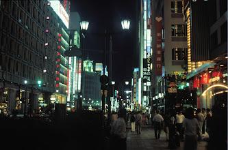 Photo: Tokyo Ginza