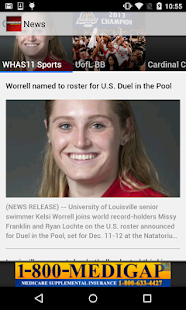 LouisvilleCollegeSports WHAS11- screenshot thumbnail