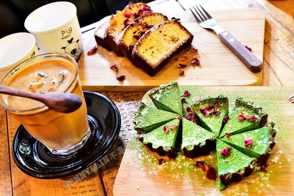 鄰近一中商圈巷弄間復古咖啡廳,提供各式手作甜點、鹹派多樣選擇 -- Modism Caf'e摩德年代