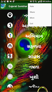 Best All in one Gujarati Suvichar Kehvato New 2018 - náhled