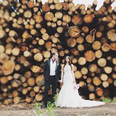 Wedding photographer Anna Voznesenskaya (Anna30). Photo of 29.04.2015