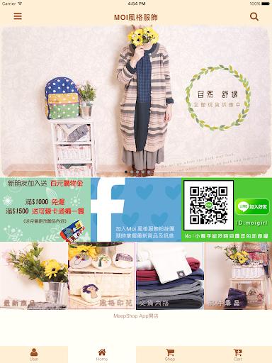 玩免費購物APP|下載Moi風格服飾 app不用錢|硬是要APP