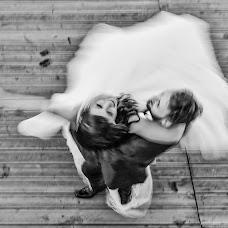 Fotografo di matrimoni Donato Gasparro (gasparro). Foto del 07.01.2019