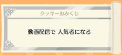 おみくじ_銀