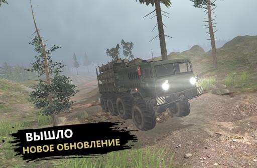 RussianTruckSimulator - Off Road  captures d'u00e9cran 1