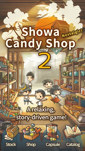 Showa Candy Shop 2  screenshots 1