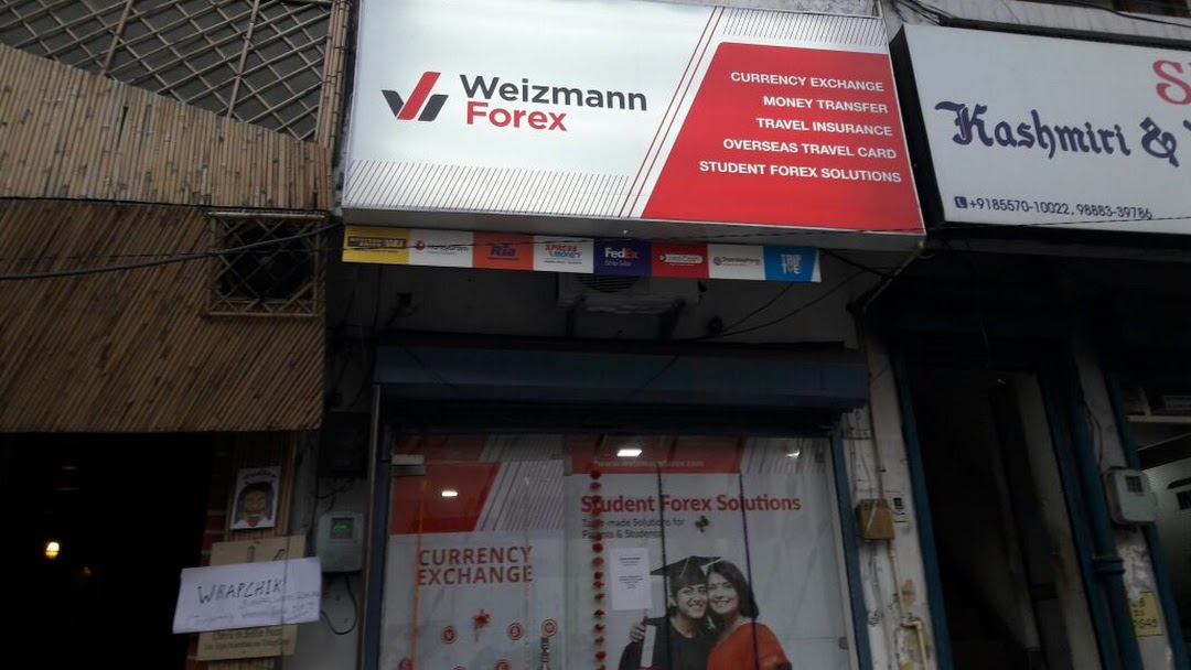Weizmann Forex Limited in Ahmedabad - blogger.com
