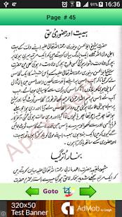 Bismillah Say Mushkilaat Door - náhled