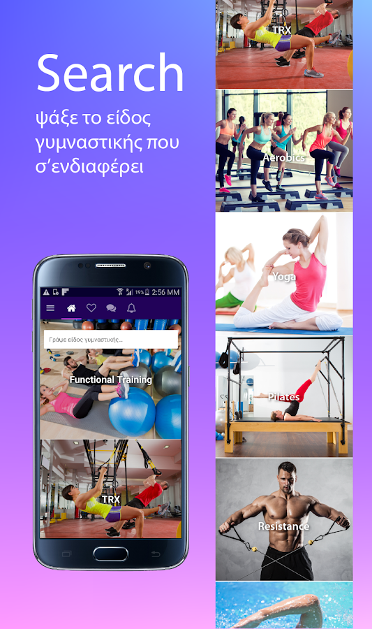 123fitness - Booking Fitness - στιγμιότυπο οθόνης