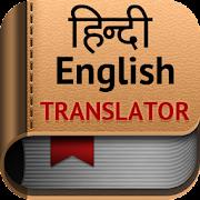App Hindi English Translator APK for Windows Phone