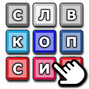 Word Quest - Word Search
