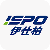ISPO 伊仕柏