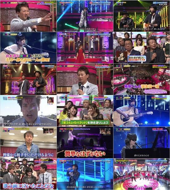 (TV-Variety)(720p+1080i) UTAGE! 3HSP 170914