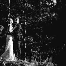Hochzeitsfotograf Martin Hecht (fineartweddings). Foto vom 29.05.2018
