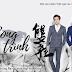 [Phim BL] Song Trình - 双程 [1080p HD][Vietsub](2016)