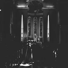 Wedding photographer Adam Molka (AdamMolka). Photo of 17.08.2018