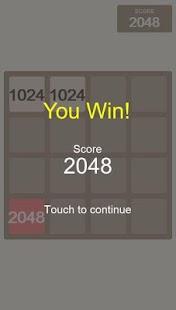 2048 PCS - náhled