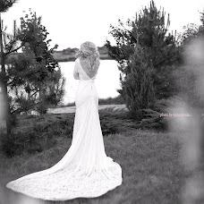 Wedding photographer Anna Gresko (AnnaGresko). Photo of 29.09.2016